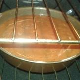 Verser le mélange dans le moule beurré fariné, et cuire 23 minutes au four 180 ° c